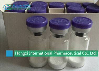 China Delta Sleep Inducing Peptide / DSIP (2mg / vial) Lyophilized Powder supplier