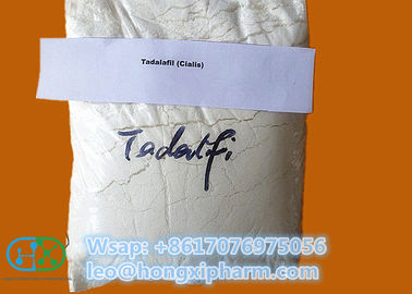 China High Purity Tadalafil Sex Enhancement Drugs Cialis Pills Active Ingredients supplier